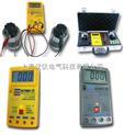 汉仪直售数字式自动量程绝缘电阻表