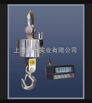 淮北求购20T吊秤,铜陵哪里能买到20T电子挂秤,安庆20T打印行车电子吊秤