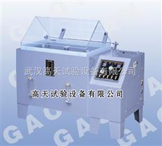 GT-Y-60盐雾试验箱、盐雾腐蚀试验机
