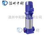 GDL型立式多级管道式离心泵