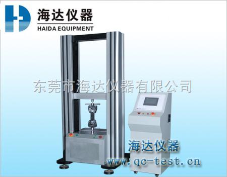 HD-616S-【萬能電子拉力試驗機】