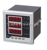 多功能仪表PD760E-3S4