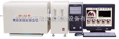 灰熔點測試儀/微機灰熔點/自動灰熔點測定儀/鶴壁天瑞