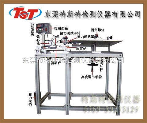 (皮箱测试——皮箱测试生产厂家--皮箱测试报价)