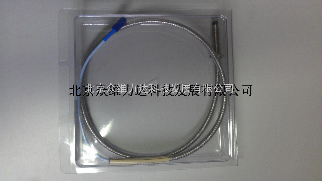 本特利3300 XL 8mm 电涡流传感器