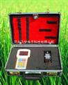 FM-TS土壤水分速測儀