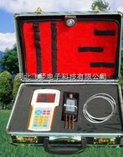 FM-TSWC土壤水分/温度速测仪