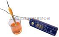 便携式电导率仪/电导率仪/手持式电导率仪