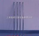 S型皮托管Ф12×3.0M