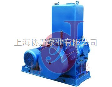 H-150-滑閥式真空泵