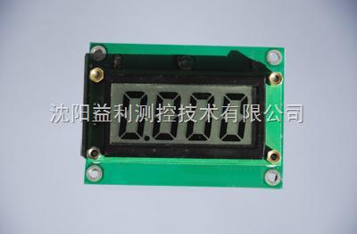供应益利高精度数字温度计电路板/线路板