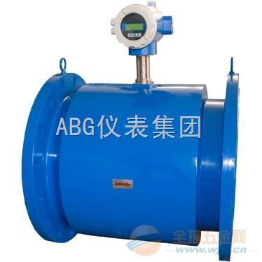ABG管道式电磁流量计