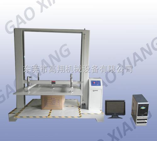 供应GX-KY-DN电脑式纸箱抗压机