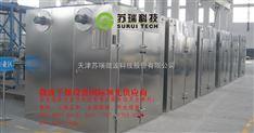 隧道式微波干燥机厂家
