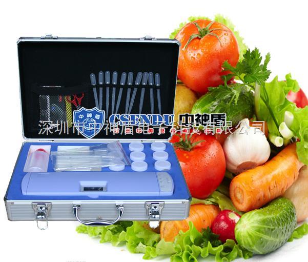 深圳便携式蔬菜水果农药残留快速检测仪