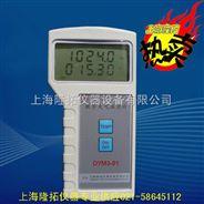 数字式大气压力表生产商