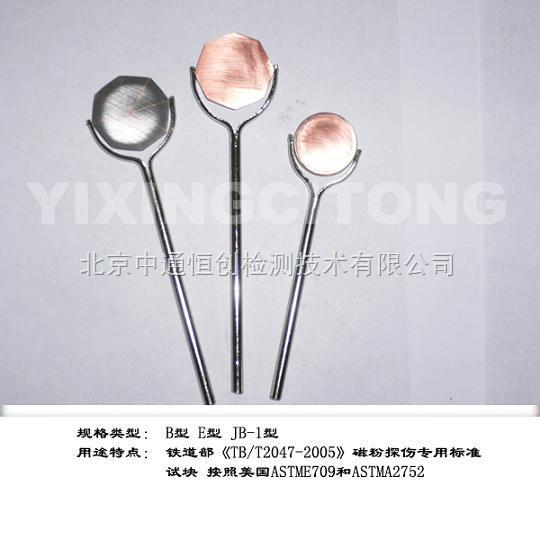 HK-1-HK-1型磁場指示器