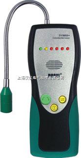 防爆可燃气体泄漏检测仪DY8800A+