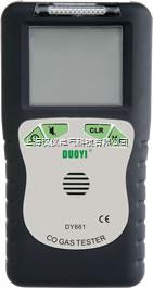 一氧化碳浓度检测仪DY861