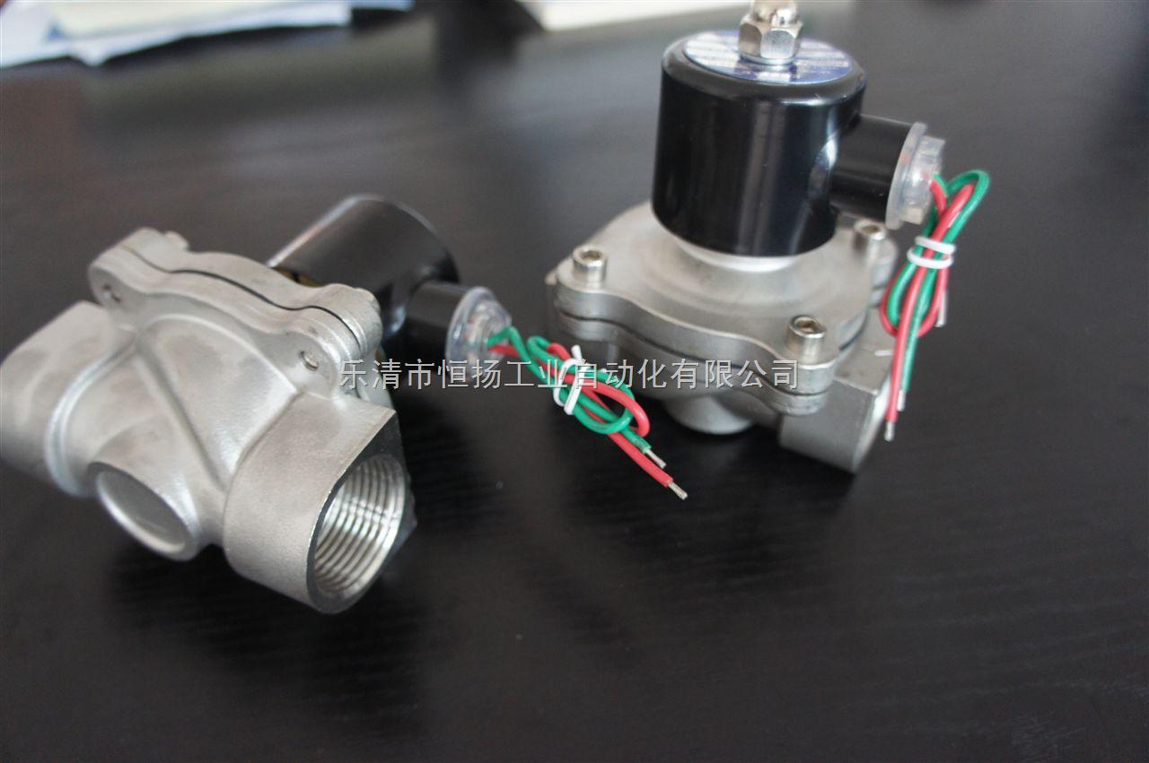 大量现货供应2w250-25b不锈钢电磁阀,不锈钢水阀