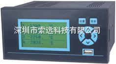 温湿度记录仪 温湿度无纸记录仪 液晶显示温湿度记录仪 温湿度控制器XME1000-WS 广东 深圳 东莞 佛山 中山 广西