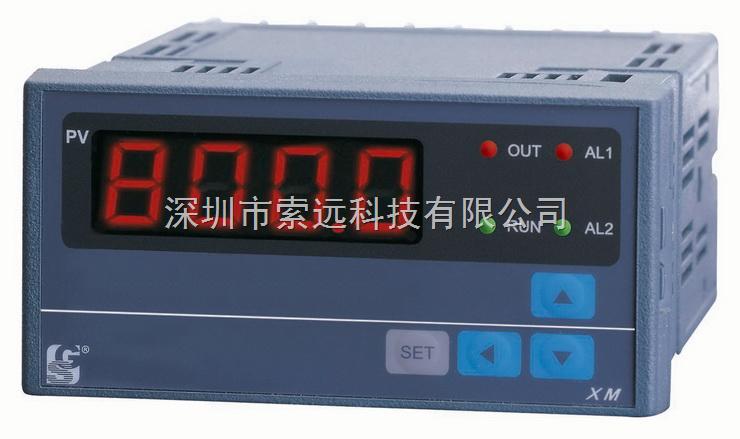 程序段温度控制器、多回路巡检仪、 无纸记录仪、流量积算仪、涡轮流量计、涡轮流量计、电磁流量计 直(交)流电流表、直(交)流电压表、三相电量表、压力表、液位表、温湿度表、流量显示仪表、温度变送器等传感器、固态继电器、调压器、断线报警器,温差控制器、导轨式PID控制模块、6通道PID温度控制器、三相SCR电力调节器、计数器.