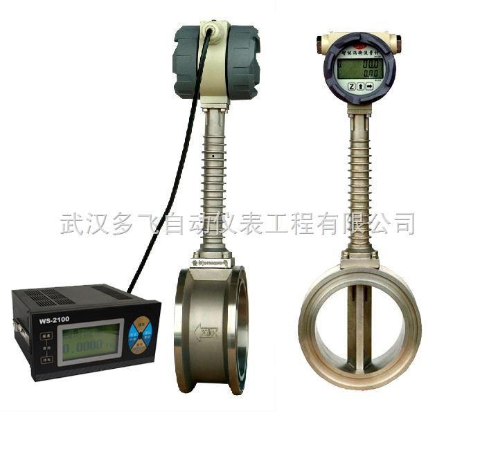 过热蒸汽流量计厂家、过热蒸汽流量表价格、高精度过热蒸汽流量表