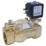 21W4KV250ODE导膜片式电磁阀,美ODE导膜片式电磁阀
