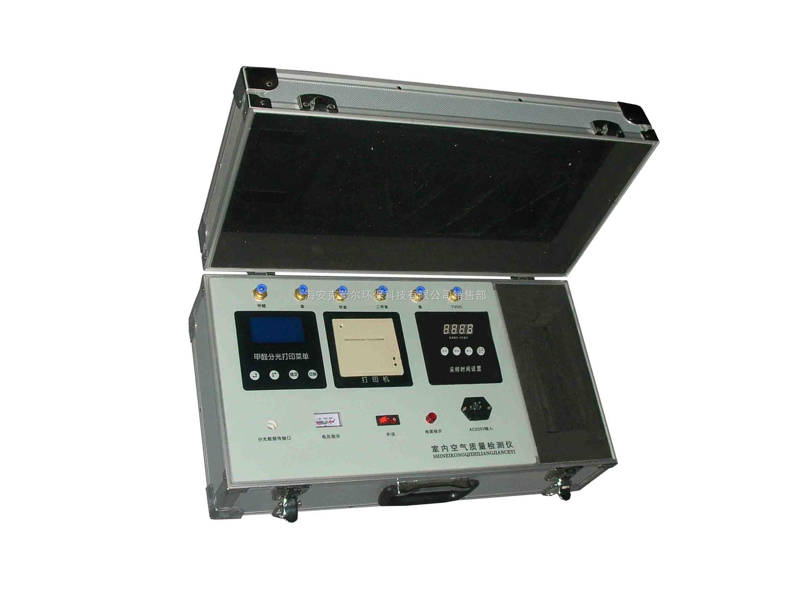 NTC-5-麗江 臨滄 云南廠家低價批發安利專用檢測儀|Z新款安利甲醛檢測儀