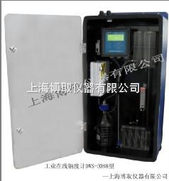 在线钠度计,在线钠表/钠度计 上海钠度计厂家,钠表厂家