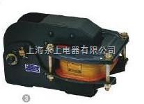 MZZ1-200A、MZZ1-100A直流电磁铁线圈