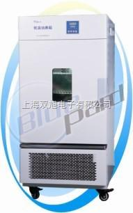 LRH-150CL-LRH-150CL 低温培养箱