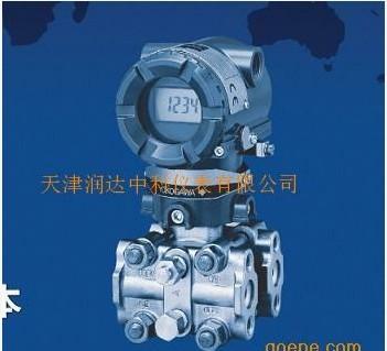 天津横河EJA530A压力变送器,天津横河压力变送器价格