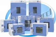 DHG-9420A立式鼓風干燥箱
