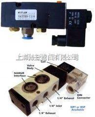 兩位五通電磁閥/不銹鋼電磁閥/常閉型電磁閥/管道電磁閥