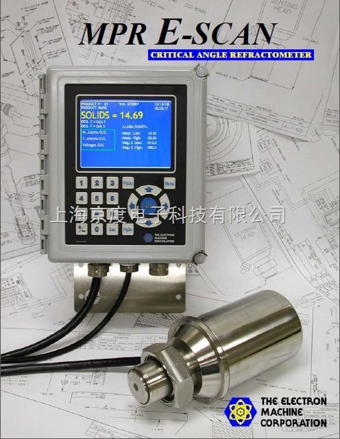 EMC E-Scan在线折光糖度仪