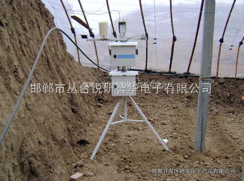 RYQ-4-农业现代化气象监测小气候观测仪