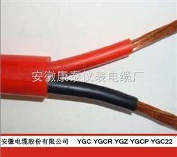 HGG7*1.5硅橡胶电缆