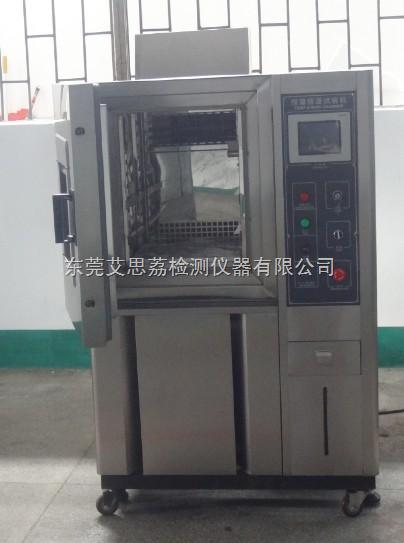 高低温冲击试验箱,温度冲击试验机