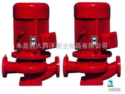 XBD-ISG-XBD-ISG消防泵,立式单级单吸式消防泵,温州消防泵,;立式管道式消防泵,消防泵图片