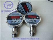 天津智能壓力控制器廠家