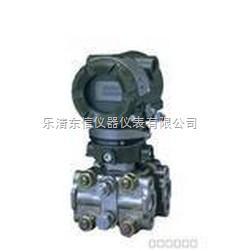 横河EJA变送器310A绝对压力变送器