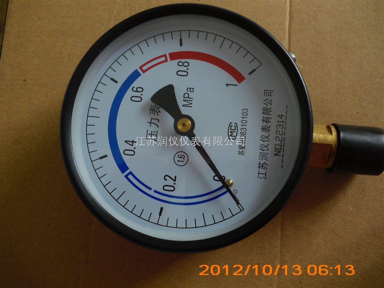 Y-100壓力表