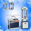 钢绞线专用试验机,钢绞线拉力专用检测设备,钢绞线拉力测试机