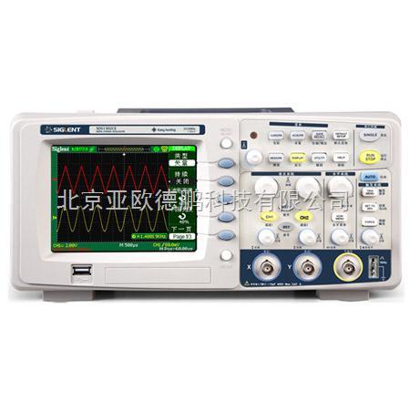 DP-1022C (25MHz)-数字示波器 /示波器