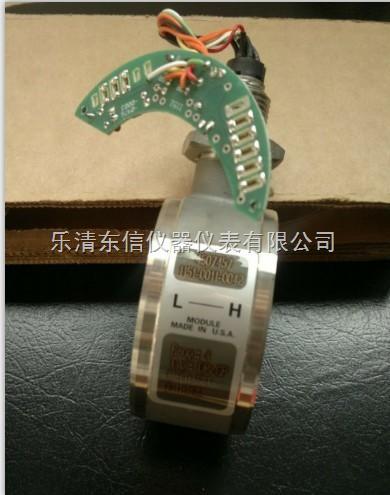 Rosemoun进口压力传感器