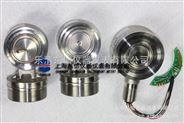 3051高壓型電容式壓力傳感器