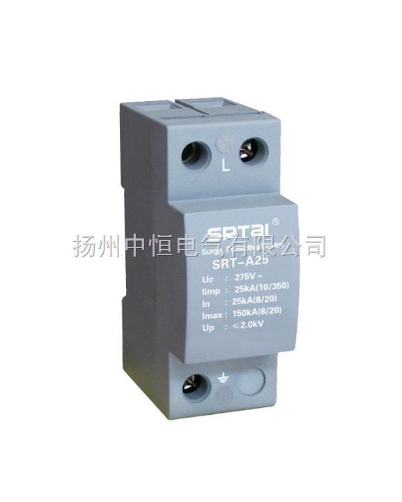 电压开关型电源电涌保护器
