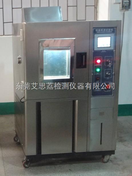 钕铁硼高压加速老化箱PCT