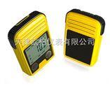 欧柏MINI-T便携式温度记录仪